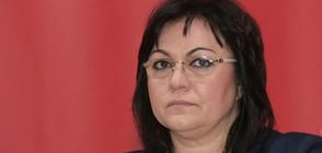 Корнелия Нинова - отново участник в катастрофа
