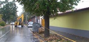 Откриха бомба край училище във Враца (ВИДЕО+СНИМКИ)