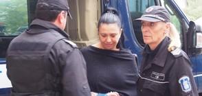 Осъдиха Анита Мейзер за убийството на съпруга й (ВИДЕО)