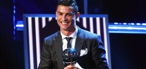 Роналдо отново най-добър в света (ВИДЕО+СНИМКИ)
