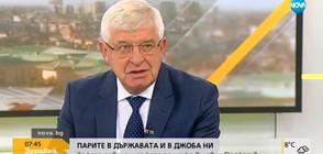 Ананиев: Прогресивният данък ще ощети бюджета с над 1,1 млрд. лева