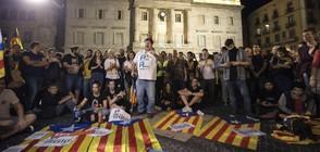 Испания и Каталуния в игра на нерви