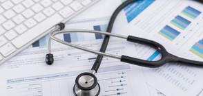 Пациенти търсят средства за лечение у нас, НЗОК плаща същото лечение в чужбина (ВИДЕО)