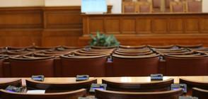 В ПАРЛАМЕНТА: Изслушват министрите на МВР и земеделието заради спряната евтаназия