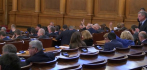 СПОРОВЕ В ПАРЛАМЕНТА: От ДПС искат оставката на Валери Симеонов