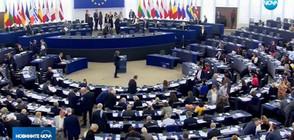 ЕП с първа сесия от началото на българското европредседателство