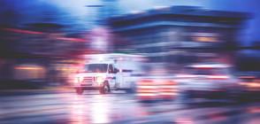 Млада родилка почина в болницата, разследват смъртта й