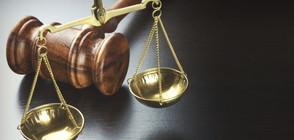 ЗОВ ЗА ПОМОЩ ОТ СПЕЦСЪДА: Делата са в кашони, съдиите не достигат