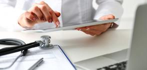 Кардинално решение на проблема с фиктивните болнични няма