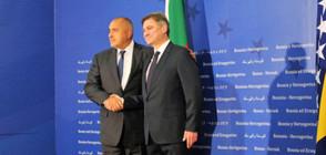 Борисов призова за борба с радикалните ислямски движения