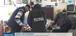 """Хиляди литри нелегален алкохол - иззети от Агенция """"Митници"""""""