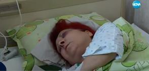 Пребитата медсестра: Страхувам се! (ВИДЕО)
