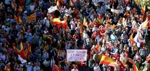 Баски излязоха на протест в подкрепа на Каталуния