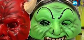 Кмет забрани честването на Хелоуин