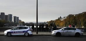 Нов антитерористичен закон влиза в сила във Франция