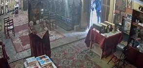 Ограбиха църквата към приюта на отец Иван (ВИДЕО)