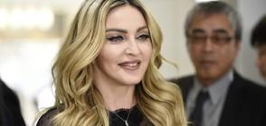 Мадона записва нов албум в лондонско студио