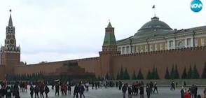 В Москва отбелязаха 100 години от Октомврийската революция (ВИДЕО)
