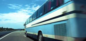 BIG BROTHER НА ПЪТЯ: Предлагат да има камери във всеки автобус
