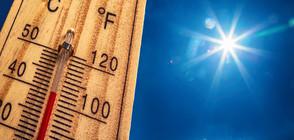 Климатиците застрашават живота на хората