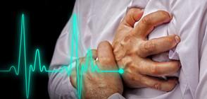 Сърдечните заболявания са най-честата причина за смърт на работното място