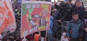 Хиляди на протест при посещението на Доналд Тръмп в Сеул (ВИДЕО)