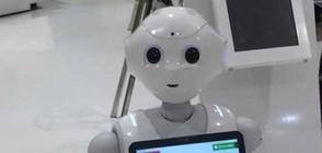 Робот ще посреща клиенти във високотехнологичните офиси на Банка ДСК
