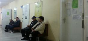 Всеки десети българин е взимал заем, за да се лекува