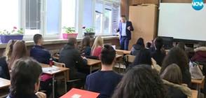 ИЗСЛЕДВАНЕ: Българските ученици - последни в ЕС по гражданско образование