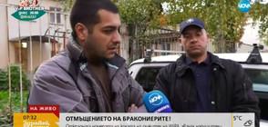 Откраднаха номерата на колата на служител на ИАРА, хванал нарушители (ВИДЕО)