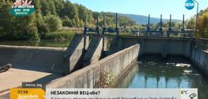 РАЗСЛЕДВАНЕ НА NOVA: Десетки ВЕЦ-ове в България - незаконни? (ВИДЕО)
