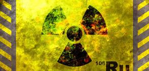 Няма повишена радиоактивност над България