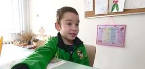 НА УЧИЛИЩЕ В БОЛНИЦАТА: Педагози обучават малки пациенти (ВИДЕО)