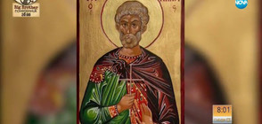Църквата почита Свети Мина (ВИДЕО)