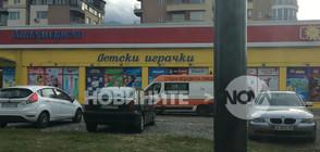 Стрелба посред бял ден в София (СНИМКИ)