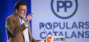 Рахой призова за масово участие на изборите в Каталуния (ВИДЕО)