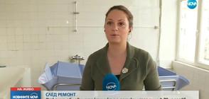 """Откриха обновената Клиника по детски изгаряния в """"Пирогов"""""""