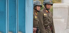 САЩ връща Северна Корея в списъка с държави, подкрепящи тероризма
