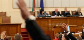 """ВОЙНА НА ПОЛИТИЦИ: БСП иска министерски оставки, ГЕРБ - проверка на """"червени куфарчета"""""""