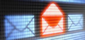 КИБЕРИЗМАМА ЗА МИЛИОНИ: Потребители осъмнаха с имейли, че дължат пари