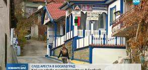 СЛЕД АРЕСТИТЕ В БОСИЛЕГРАД: Кой ще лекува сънародниците ни в Сърбия?