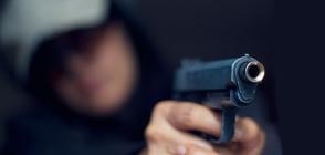 Показен разстрел на наркодилър в Перник (ВИДЕО+СНИМКИ)