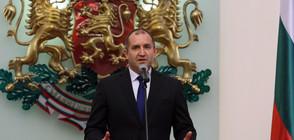 Румен Радев: Има праг на самосъхранение на парламентаризма и той сработи
