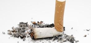"""ЛОШИ НОВИНИ ЗА """"ЛОШИТЕ"""" МОМЧЕТА: Жените не харесват пушачи"""