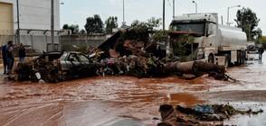 """Има ли опасност циклонът """"Евридика"""" да удари България?"""