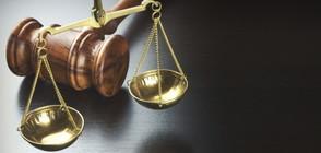 Осъдиха полицейски шеф от Стара Загора