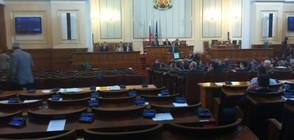 ЗА ВТОРИ ПЪТ: Опозицията опитва да махне парламентарния шеф