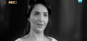 Елен Колева пред Мон Дьо: Бих направила рестарт на кариерата си (ВИДЕО)