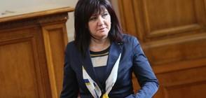 Избраха Цвета Караянчева за председател на НС