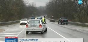 КАСАПНИЦА НА ПЪТЯ: 9 жертви и 19 ранени след челен удар на пътнически автобус и камион (ВИДЕО+СНИМКИ)